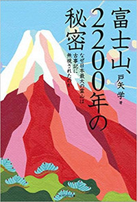 Fujisan01_2