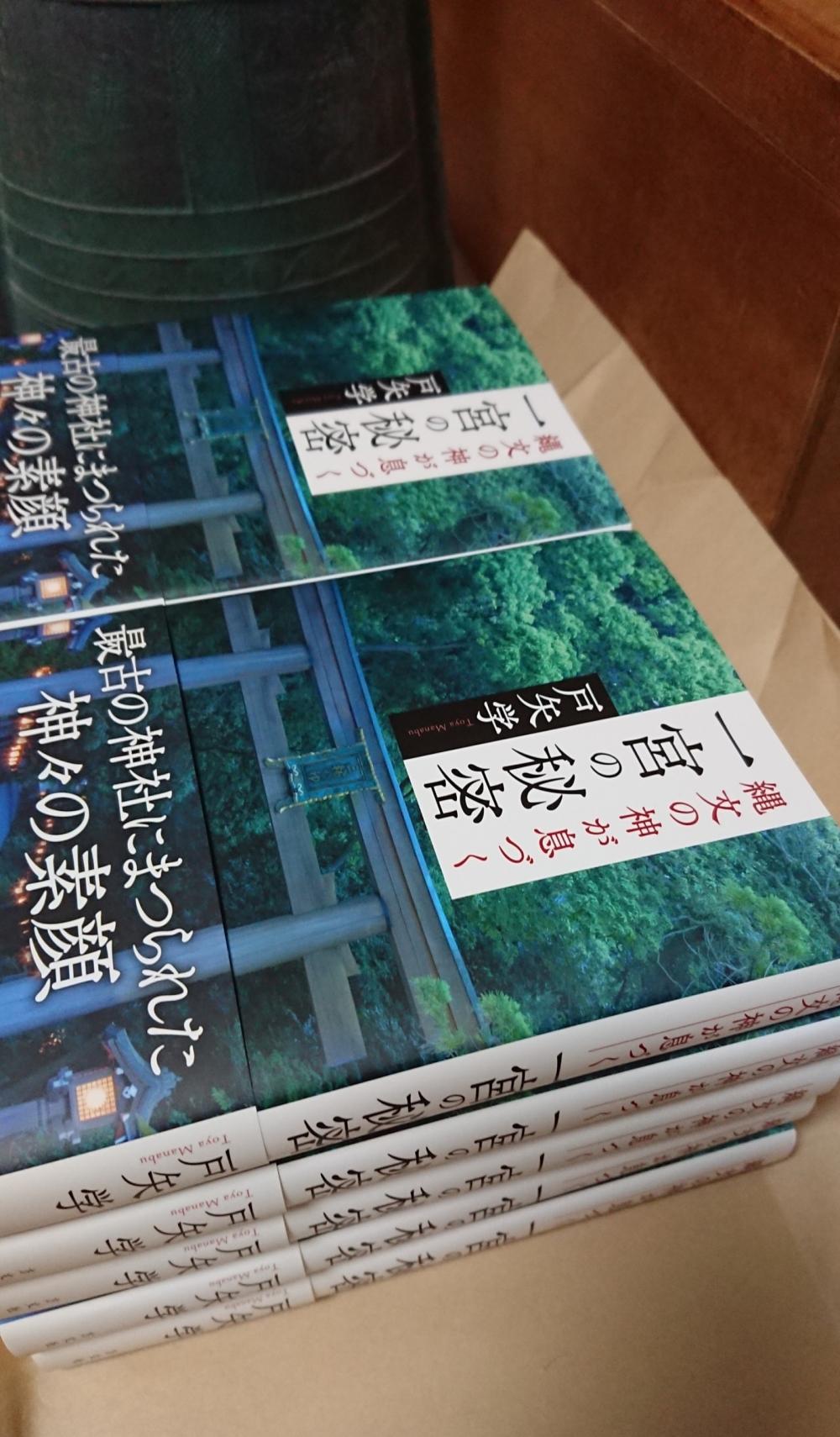 Ichinomiyasoutei02