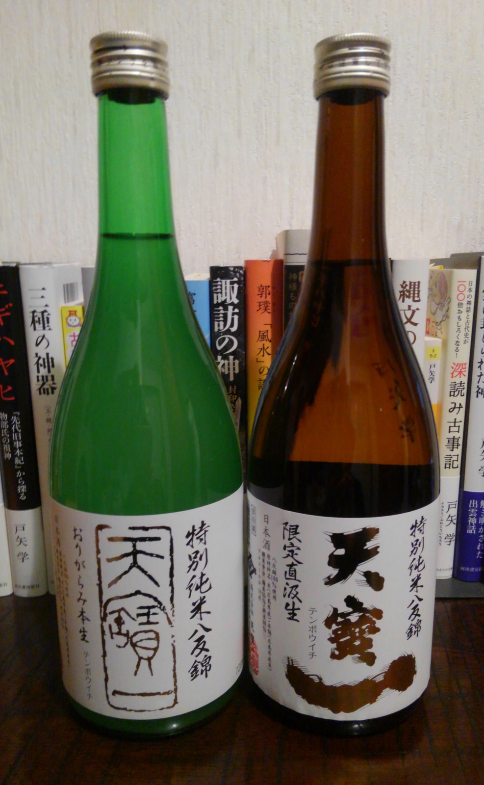 Tenpoichi01