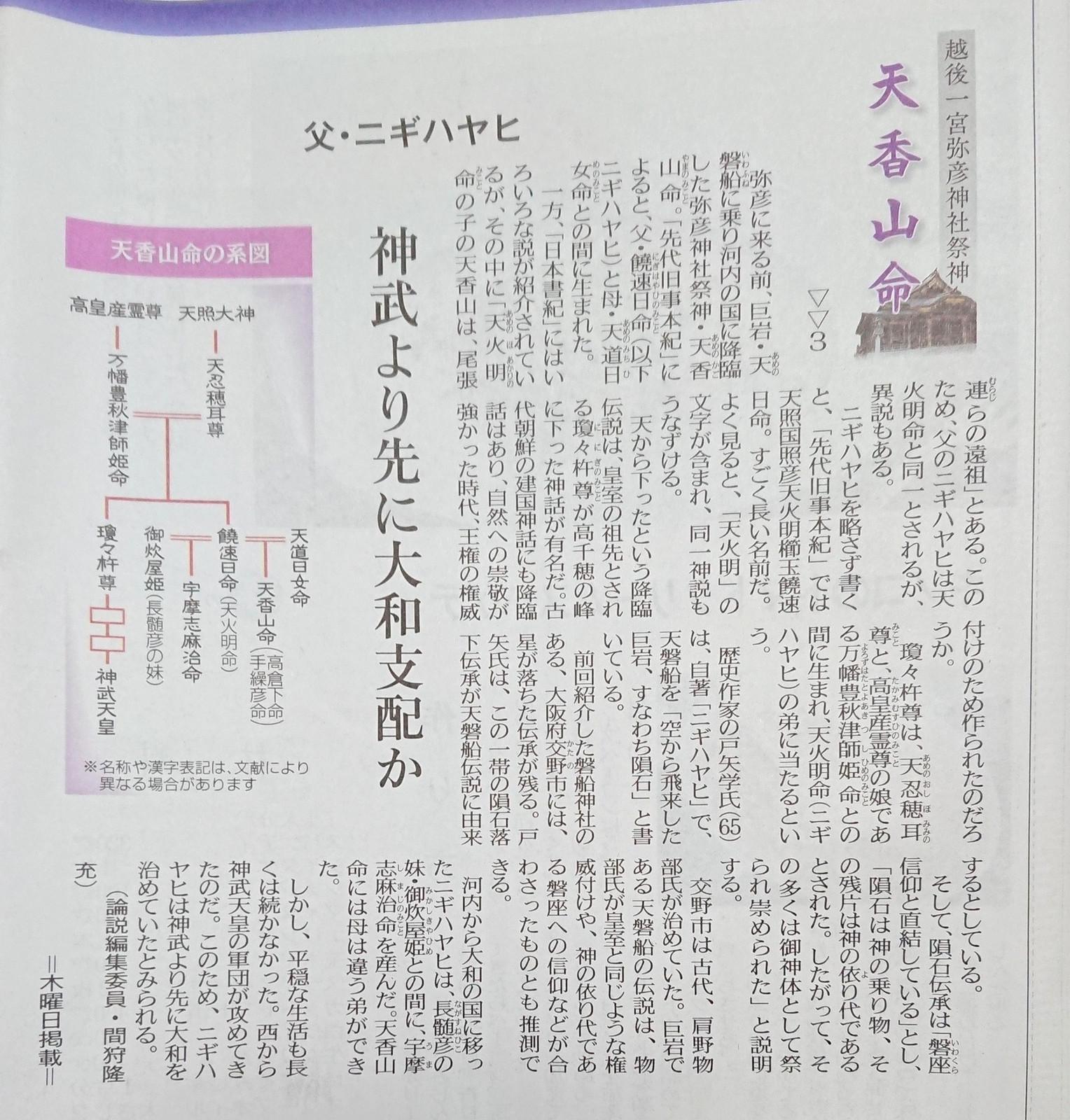 Niigata1115a